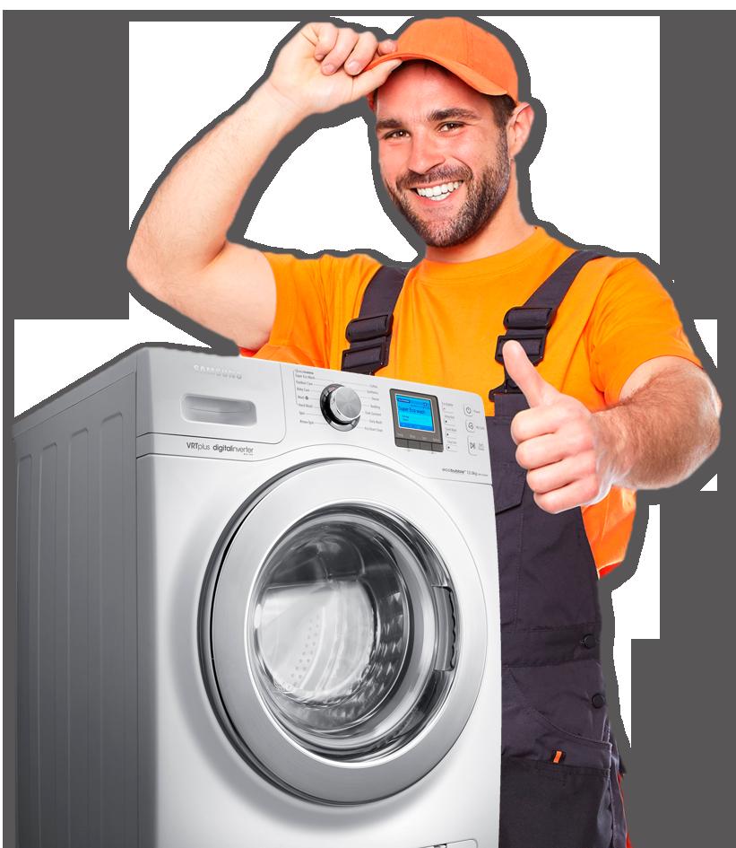 монтаж стиральной машины в москве